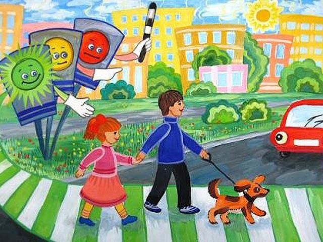 Рисунки конкурса дорога глазами детей